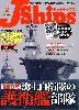 Jシップス Vol.66