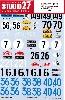 メルセデス 300SL レース&ラリー 1955-1956