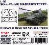 M4 シャーマン HVSS T84 連結可動キャタピラセット