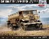 CMP シボレー C60L ガソリントラック 13番キャブ