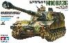 ドイツ連邦軍 M109A3G 自走砲