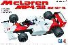 マクラーレン MP4/2B '85 モナコGP仕様