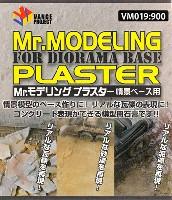 GSIクレオスVANCE・マテリアルMr.モデリング プラスター 情景ベース用