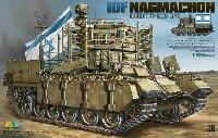 タイガーモデル1/35 AFVイスラエル ナグマホン 歩兵戦闘車 ドッグハウス 後期型