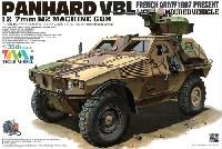 タイガーモデル1/35 AFVフランス パナール VBL 軽装甲機動車 12.7mm M2機関銃搭載型