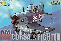 F4U コルセア (WW2 アメリカ海軍)
