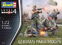 レベル1/72 ミリタリーWW2 ドイツ降下猟兵