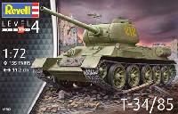 レベル1/72 ミリタリーT-34/85