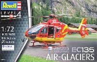レベル1/72 飛行機EC135 エアー グレイシャー