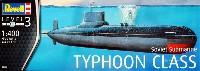 レベルShips(艦船関係モデル)ソビエト潜水艦 タイフーン級