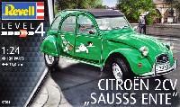 レベルカーモデルシトロエン 2CV SAUSSS ENTE
