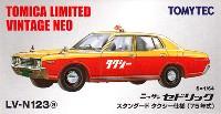 トミーテックトミカリミテッド ヴィンテージ ネオニッサン セドリック スタンダード タクシー仕様 (75年式)