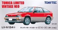 ホンダ バラード スポーツ CR-X 1.5i (83年式) (赤/銀)