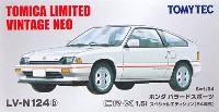 ホンダ バラード スポーツ CR-X 1.5i スペシャルエディション (84年式) (白)