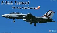 フジミAIR CRAFT (シリーズF)F-14A トムキャット サンダウナーズ