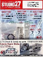 ランチア スーパーデルタ コンプリートボックス A.R.T. サンレモ/ツールド・コルス 1992