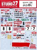 ランチア スーパーデルタ A.R.T #7 サンレモ/ #8 ツールド・コルス 1992 デカール