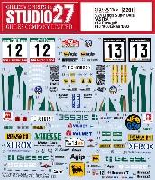 スタジオ27ラリーカー オリジナルデカールランチア スーパーデルタ ASTRA #12 ポルトガル/#13 1000湖ラリー 1993