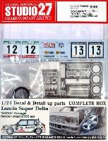ランチア スーパーデルタ コンプリートボックス ASTRA ポルトガル (ターマック ステージ) 1993