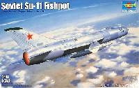 トランペッター1/48 エアクラフト プラモデルソビエト Su-11 フィッシュポット