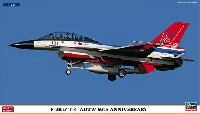 F-2B & T-4 飛行開発実験団 60周年記念 (2機セット)