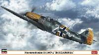 メッサーシュミット Bf109F-2 バルバロッサ