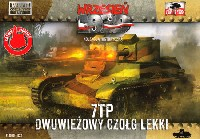 FTF1/72 AFVポーランド 7TP 軽戦車 双砲塔機銃搭載型