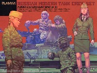 ロシア 現用 タンククルーセット