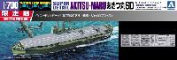 アオシマ1/700 ウォーターラインシリーズ スーパーディテール日本陸軍 丙型特殊船 あきつ丸 SD