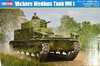 ヴィッカース 中戦車 Mk.1