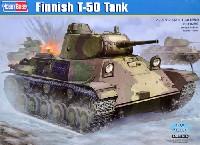 フィンランド陸軍 T-50 軽戦車