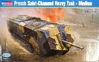 ホビーボス1/35 ファイティングビークル シリーズフランス サン・シャモン 突撃戦車 中期型