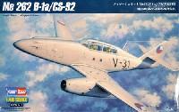 ホビーボス1/48 エアクラフト プラモデルメッサーシュミット Me262B-1a / アビア CS-92