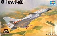 中国 J-10B 複座型戦闘機
