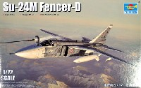 トランペッター1/72 エアクラフト プラモデルロシア Su-24M フェンサーD