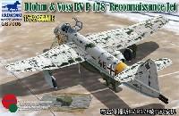ブローム ウント フォス Bv P178 ジェット偵察機