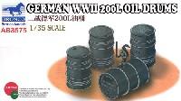 ブロンコモデル1/35 AFVモデルドイツ WW2 200L ドラム缶セット