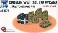 ブロンコモデル1/35 AFVモデルドイツ WW2 20L ジェリカンセット