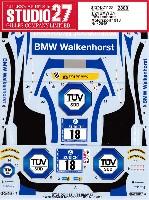 スタジオ27ツーリングカー/GTカー オリジナルデカールBMW Z4 ヴァルケンホースト モータースポーツ #18 ニュルブルクリンク 24時間 2015