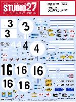 スタジオ27ツーリングカー/GTカー オリジナルデカールフェラーリ 512S スクーデリア フィリピネッティ #3/#4/#16 1970 デカール