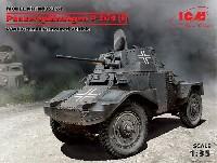 ICM1/35 ミリタリービークル・フィギュアドイツ P204(f) 装甲車