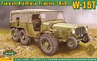 フランス ラフリー W-15T 六輪駆動 砲兵牽引車