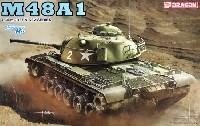 ドラゴン1/35 Modern AFV Seriesアメリカ M48A1 パットン