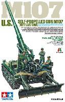 タミヤタミヤ イタレリ シリーズアメリカ 自走カノン砲 M107 ベトナム戦争