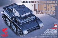 アスカモデル1/35 プラスチックモデルキットドイツ 2号戦車L型 ルクス 初期型