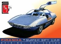 amt1/25 カーモデルピラニア スーパー スパイ カー オリジナルアートシリーズ