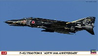 ハセガワ1/72 飛行機 限定生産F-4EJ ファントム 2 飛行開発実験団 60周年記念