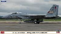 F-15J/DJ イーグル 201SQ 30周年記念
