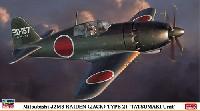ハセガワ1/48 飛行機 限定生産三菱 J2M3 局地戦闘機 雷電 21型 竜巻部隊