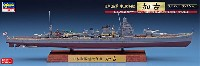 ハセガワ1/700 ウォーターラインシリーズ フルハルスペシャル日本海軍 重巡洋艦 加古 フルハルスペシャル